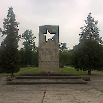 Зорау (Żary)